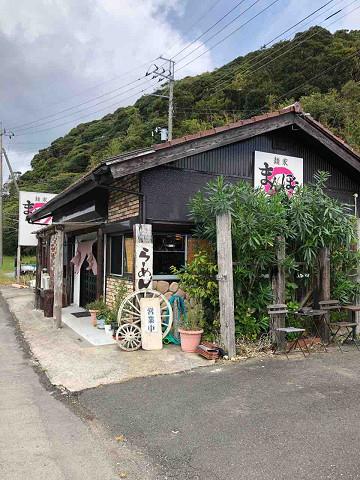 鴨川では珍しいラーメン専門店 麺家 まんぼう@鴨川市 がんばろう千葉ラーメン