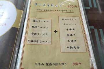 resize20946