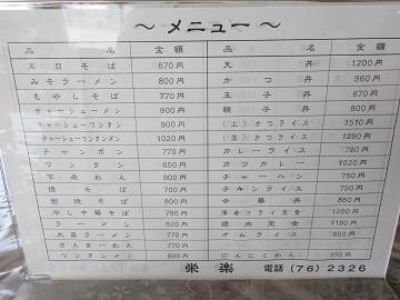 resize15851