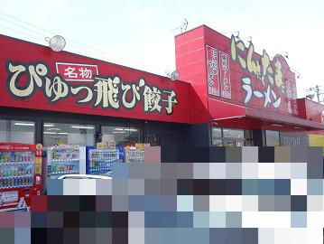 個性的なチェーン店 にんたまラーメン 横戸店@花見川区 千葉ラーメン