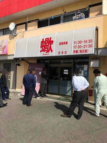 これぞ名物ラーメンと言える稀有な一杯 Japanese soba Noodles 蠍@市原市 千葉ラーメン
