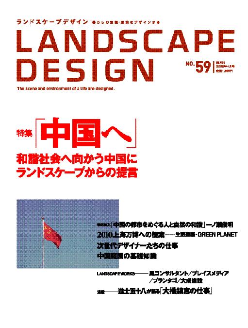 LD59.jpg