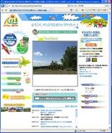 pic5906-homepage.jpg