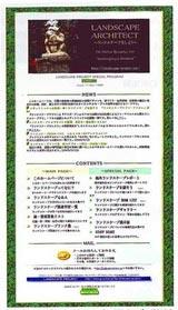 ���ɥ������פ褦toppage