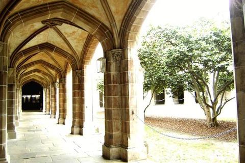 2_courtyard