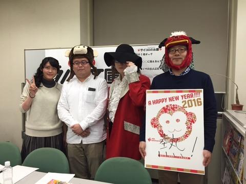 ニコニコ生放送「講談社ラノベ文庫チャンネル」#4の放送後