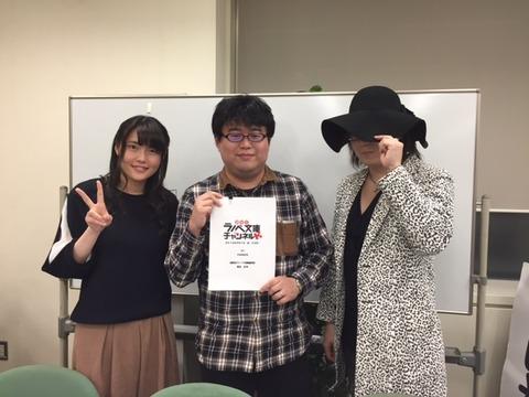 ニコニコ生放送「講談社ラノベ文庫チャンネル」#7の放送後