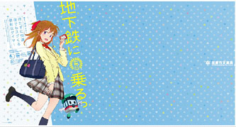 kyogirl_bookcover_design