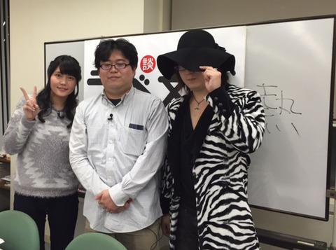ニコニコ生放送「講談社ラノベ文庫チャンネル」#5の放送後