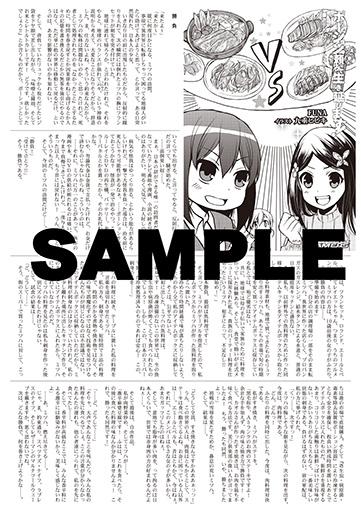 【絶好調】FUNA作品、一挙4冊発売!【特典情報もあるよ!】