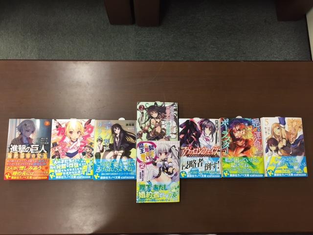 2015年5月新刊の見本が出来上がりました!