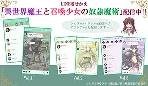 【インクルーズ生放送用】告知画像_s