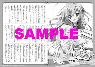 sasuga2_tsutaya_blogsam