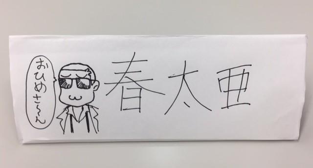 ニコニコ生放送「講談社ラノベ文庫チャンネル」#22の放送後