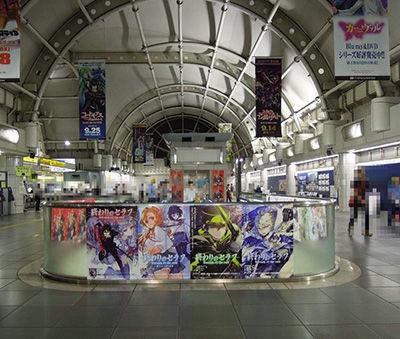 2013夏ラノベ文庫国際展示場駅ポスター2