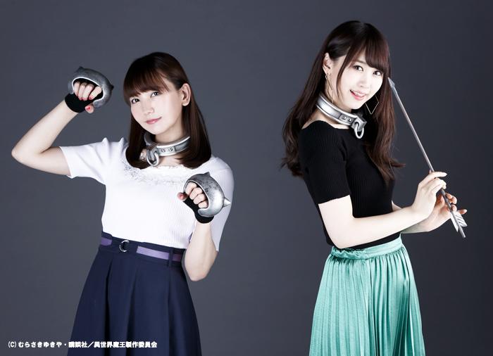 serizawayu&wakiazumi_Twitterrelease