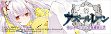 K_officialazurlane_novel_site_banner