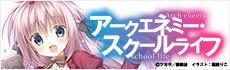 【講談社ラノベ文庫】2019年10月新刊ラインナップ