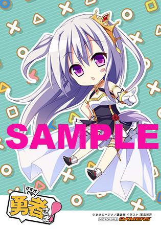sasuga2_gam_blogsam