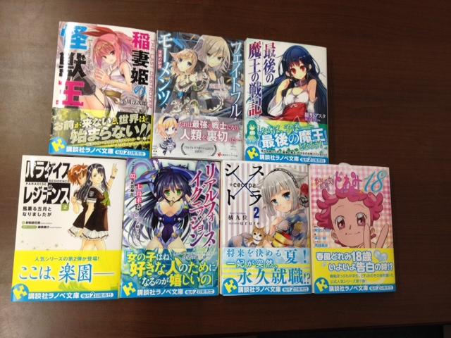 9月新刊の見本、出来上がりました~!!