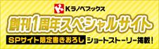 【Kラノベブックス】2018年10月刊ラインナップ