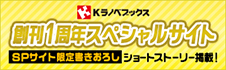 【Kラノベブックス】2019年1月新刊ラインナップ