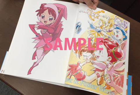 doremi16_Illustrations_2