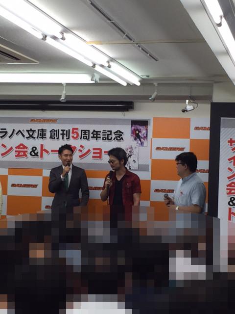 K_lanovebunko_5thfair_event_8