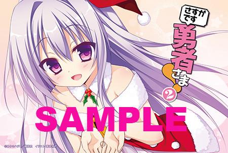 sasuga2_tora_blogsam
