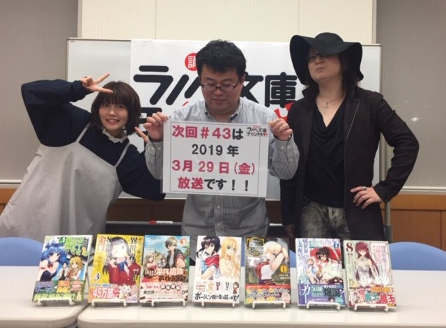 kodansha_lanovebunkochannel#42_official_1