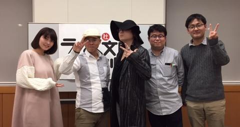 ニコニコ生放送「講談社ラノベ文庫チャンネル」#16の放送後