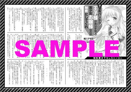 vkei_tsutaya_blogsam