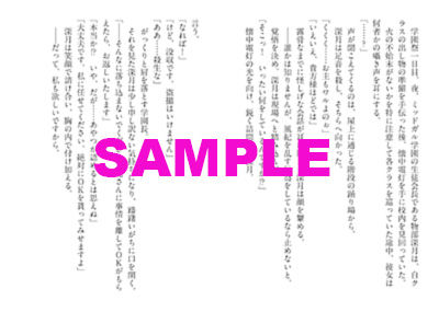 ファフニール5特典(とらのあな)2