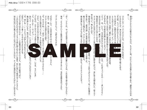 kantei_tora02