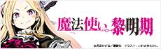 【講談社ラノベ文庫】2019年3月新刊ラインナップ
