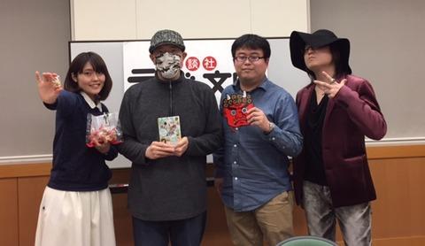 ニコニコ生放送「講談社ラノベ文庫チャンネル」#17の放送後