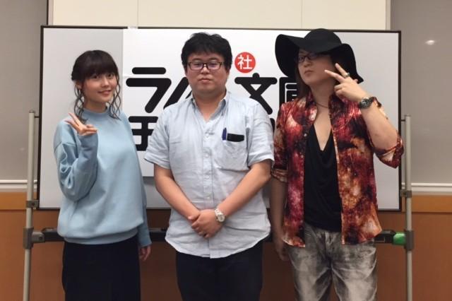 ニコニコ生放送「講談社ラノベ文庫チャンネル」#25の放送後