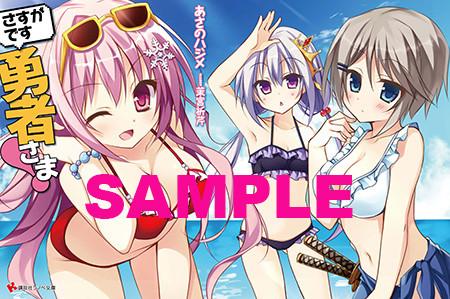 sasuga_gam_blogsam