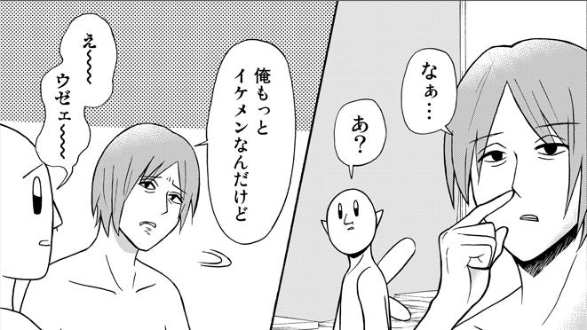 【夢も希望も】『それゆけ!密着クン!!』#08【需要もねぇ】