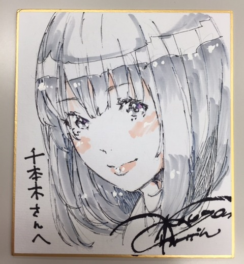 kodansha_lanovebunkochannel#10_official_BONCHANillustration