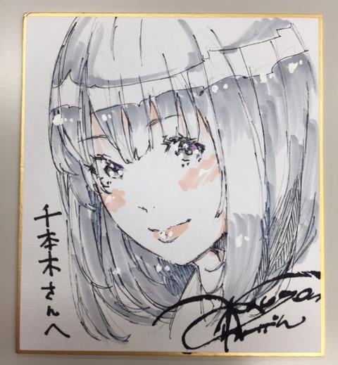ニコニコ生放送「講談社ラノベ文庫チャンネル」#10の放送後