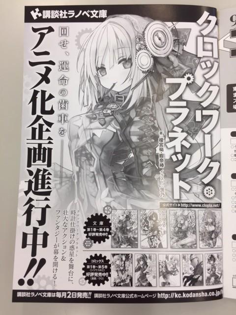 コミックマーケットC91DVDカタログ、広告掲載しています!