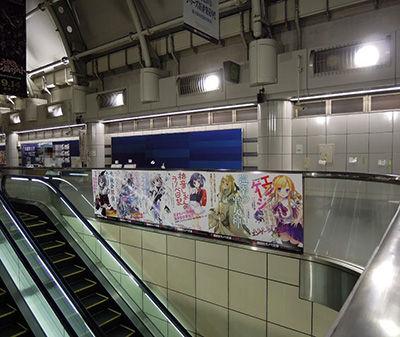 2013夏ラノベ文庫国際展示場駅ポスター3