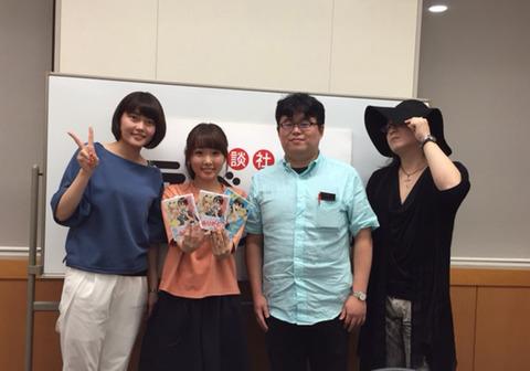 ニコニコ生放送「講談社ラノベ文庫チャンネル」#12の放送後