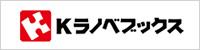 Klanovebooks_site_banner