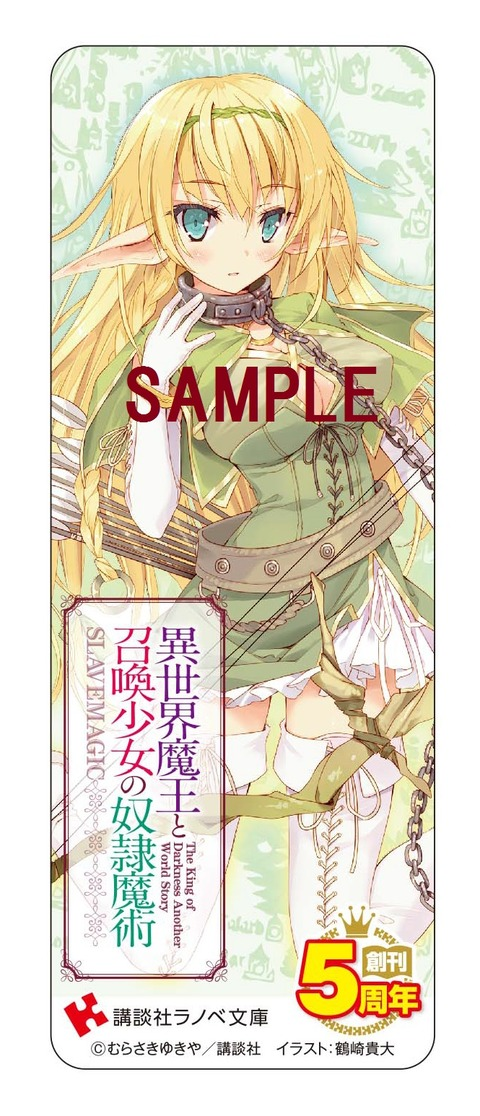 5thfair_bookstore_clearshiori_sample_1