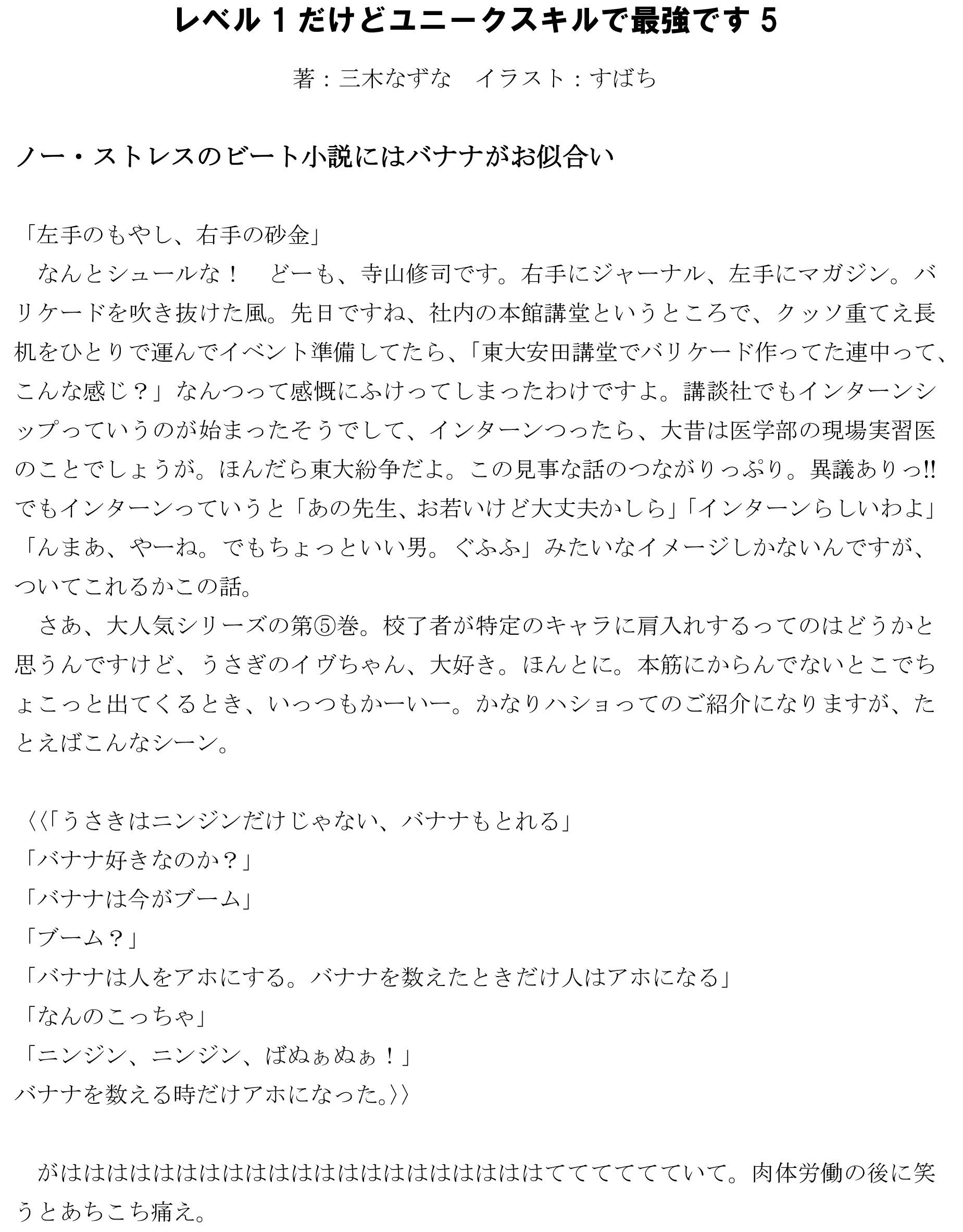【レベル1_5】