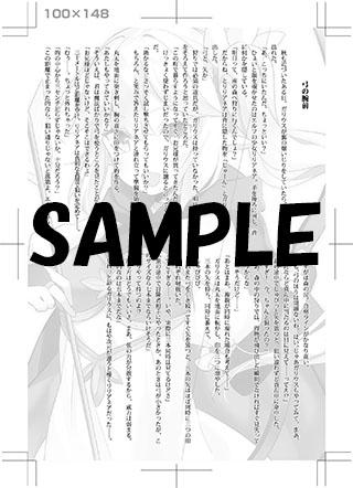 oharaibako_tora02