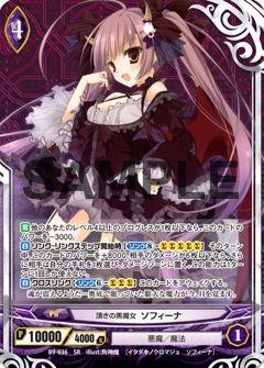 【アンジュ】8/28 今日のカード「頂きの黒魔女 ソフィーナ」