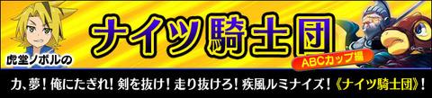 arecipe_noboru01